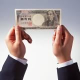 約束手形の換金の仕方(期日がきたら自動的に入金される方法)
