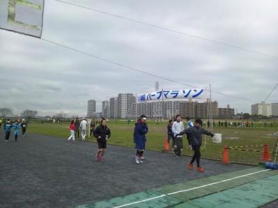 川崎ハーフマラソン