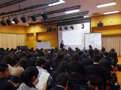 高校1年生対象「社会人講話」2012版