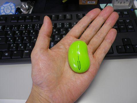 """世界最小マウス!「枝豆」(ワイヤレスレーザーマウス""""baby beans"""")"""