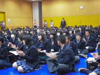 横浜清陵高等学校