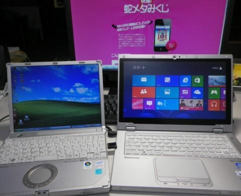 Windows8&タッチパネルのノートPC買いました!