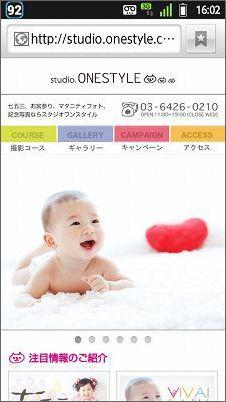 20140509-160258-s2