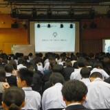 高校1年生対象「社会人講話」2014年版