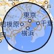 便利サイト:地図上に半径○○kmの円を表示する方法