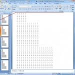 [備忘録]PowerPoint2007:ページ切替時1行目から表示されない、の対処方法