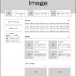 サイト制作の設計図:ワイヤーフレームで理想に近づけていく