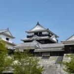 夏休み(1):松山城~坂村真民記念館~道後温泉
