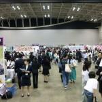 パシフィコ横浜で開催された「神奈川 私立中学相談会」に行ってきた。