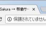ついにGoogle「Chrome68」がリリースされた!