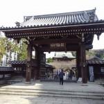 鎌倉で座禅&写経をしてきました!