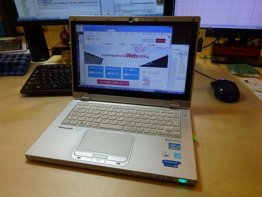 DSC01806-s