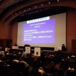 盛和塾、最後の世界大会