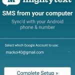 [備忘録]PCからショートメッセージ(SMS)を送る方法!